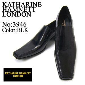 スラリと伸びるロングノーズが美しい上品な紳士靴!KATHARINEHAMNETTLONDONキャサリンハムネットロンドン紳士靴3946ブラックスリップオンフォーマル送料無料