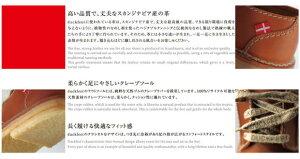 素足を優しく♪きれいに魅せる人気サンダル♪duckfeet/ダックフィートDN-1100チョコレート送料無料日本正規品ハンドメイドDANSKE/ダンスク