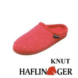 ドイツ発のこだわりルームシューズ♪HAFLINGER/ハフリンガー KNUT/クヌート 室内用 スリッパ室内履き あったか HL-611038 送料無料
