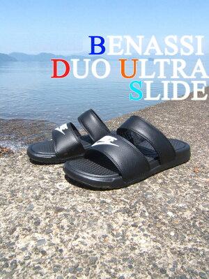 シンプルなセレクト系サンダルの新定番♪NIKE/ナイキWSベナッシデュオウルトラスライド819717-010