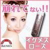 玫瑰型IKEMES好手术刀脸魔术覆盖物R 80ml IKEMES Face Magic Cover Pearl extract Premium(10005742)