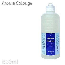 【期間限定】【業務用】イリヤ アロマコロン 800ml【シトラスの香り】【KIK】