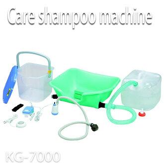 개호 샴프기 KG-7000 (10000998)(10000998)