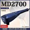★ thrive bomber MD 2,700 white (10004823)