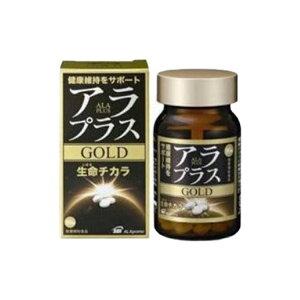 アラプラス アラプラスゴールド 90粒 ALA 高麗人参 5-アミノレブリン酸リン酸塩 サプリメント 健康食品