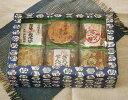 【せんべい 詰め合わせ】 にぎわい煎餅セット39枚入り + 専用袋!【煎餅 詰め合わせ】【せんべい】【お歳暮】【中元】…