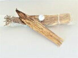 天然竹皮37.5〜42センチ×7,8センチ 100枚 演出用
