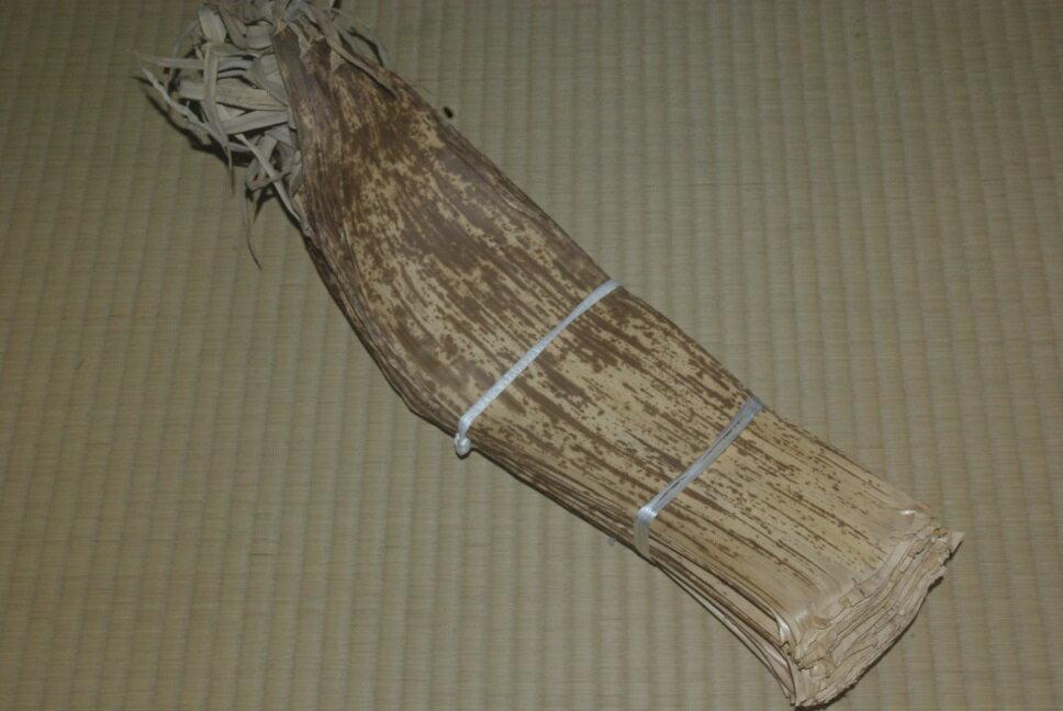 国産天然竹皮 100枚入り 約46.5×10センチ