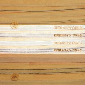 ●綿麻テープ ナチュラル&シンプルライン 1.5cm巾