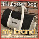 ◎たけみやオリジナルパターン『T-41.ボストンバッグ』【ゆうメール対応しています:ご希望の場合は配送方法をメール…