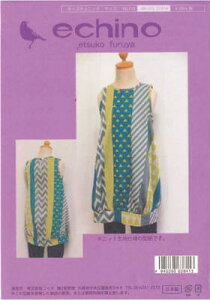 ◎echino knit wear pattern【JRK-455】キッズチュニック【生地・布 エチノ パターン 型紙 洋服 ニット 子供用】