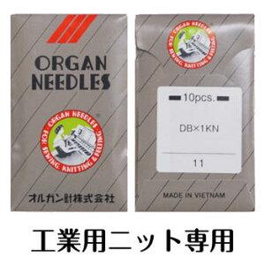 ◎ニット用ミシン針【工業用】手芸 生地 道具・キット 裁縫道具 裁縫針