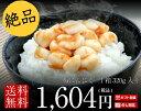 送料無料/梅にんにく1箱320g/DM便配送