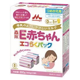 粉ミルク/E赤ちゃん/送料無料/森永E赤ちゃん エコらくパックつめかえ用5箱セット