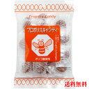 プロポリスキャンディー 5袋セット【送料無料】【花粉症】