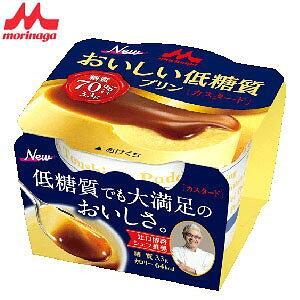 送料無料/おいしい低糖質プリンカスタード 20個セット