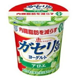 送料無料/ヨーグルト/恵 megumi ガセリ菌SP株ヨーグルト アロエ 100g 24個セット
