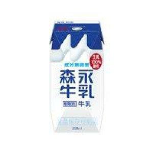 送料無料/常温保存可能/森永牛乳200ml48本セット