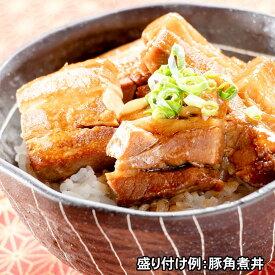 丼の具5種2パックと牛ほほ肉赤ワイン煮込み