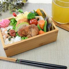 一段弁当箱【竹のお弁当箱|日本のお弁当箱|お手入れ簡単】