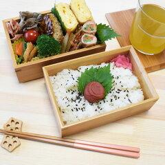 二段弁当箱【竹のお弁当箱 日本のお弁当箱 お手入れ簡単】