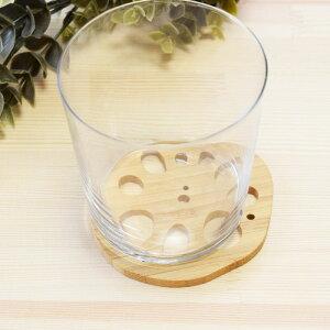 竹のれんこんコースター / 竹 日本製 コースター 木 おしゃれ ギフト プレゼント 職人 贈り物 引っ越し 祝い 結婚 オリジナル 天然 国産 シンプル 和 手作り