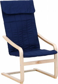 チェア アームチェア 北欧 リビング リラックスチェア スリム A1041E ドクターエア 椅子 【送料無料】