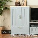 【送料無料】フレンチカントリー家具 チェスト&キャビネット 幅60 フレンチスタイル ブルー&ホワイト
