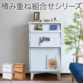 ディスプレイラック 6BOX 扉付き cd dvd 雑誌 が ディスプレイ 可能な ラック フラップ 本棚 フラップ書棚 フラップ扉 ディスプレイシェルフ 組み合わせ 幅 60 木製【沖縄・離島へは配送できません】