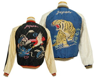 TAILOR TOYO tailor Orient ska Jean QUILT SUKA ROARING TIGER X EAGLE&DRAGON