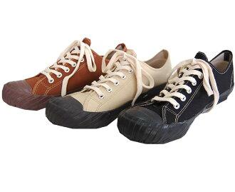 库什曼库什曼靴子和鞋二战低切运动鞋