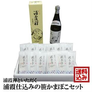 【ギフト】浦霞禅といただく浦霞仕込みの笹かまぼこ四合瓶1本+笹かまぼこ7枚