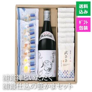 【ギフト】浦霞禅といただく浦霞仕込みの笹かまぼこ四合瓶1本+笹かま20枚