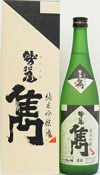 【お取り寄せ】鷲の尾 純米吟醸酒 雋(せん) 720ml