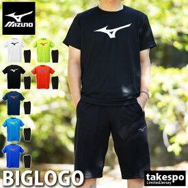定番 ミズノ Tシャツ・ハーフパンツ 上下 メンズ Mizuno ビッグロゴ ドライ 速乾 半袖|スポーツウェア トレーニング ウェア ウエア 大きいサイズ 有 セットアップ 上下セット ドライ スポーツ おしゃれ ブランド