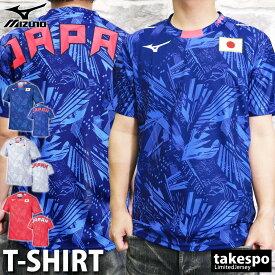 送料無料 新作 ミズノ Tシャツ 上 メンズ Mizuno ダイバーシティ 半袖 32MA0505 スポーツウェア トレーニングウェア 大きいサイズ 有 スポーツ おしゃれ ブランド