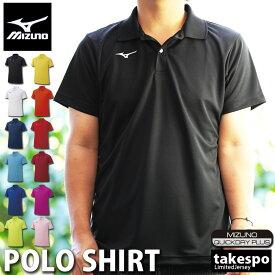 送料無料 ミズノ ポロシャツ 上 メンズ Mizuno ドライ 半袖 ゲームシャツ 32MA9670 スポーツウェア トレーニングウェア 大きいサイズ 有 ゴルフ ドライ スポーツ おしゃれ ブランド
