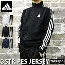 新作 アディダス ジャージ 上下 メンズ adidas 春 夏 S M L XL XXL 3STRIPES|スポーツウェア トレーニング ウェア ウ…