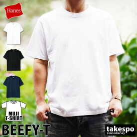 ヘインズ Tシャツ 上 メンズ Hanes クルーネック 半袖 無地 BEEFY-T H5180|スポーツウェア トレーニングウェア ウエア 大きいサイズ 有 スポーツ おしゃれ ブランド