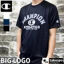 新作 チャンピオン Tシャツ 上 メンズ Champion UVカット ドライ 抗菌 防臭 吸水速乾 半袖 送料無料|スポーツウェア …