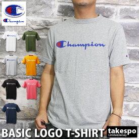 SALE セール チャンピオン Tシャツ 上 メンズ Champion ロゴ 半袖 C3P302 アウトレット|スポーツウェア トレーニング ウェア ウエア 大きいサイズ 有 スポーツ おしゃれ ブランド