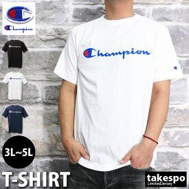 定番 チャンピオン Tシャツ 上 メンズ Champion ロゴ 3L 4L 半袖 C3P302L スポーツウェア トレーニングウェア 大きいサイズ 有 スポーツ おしゃれ ブランド
