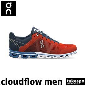 送料無料 SALE セール オン スニーカー メンズ On ランニングシューズ ランニング シューズ クラウドフロー Cloudflow 1599963M アウトレット|大きいサイズ 有 スポーツ おしゃれ ブランド