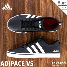 送料無料 アディダス スニーカー メンズ adidas ローカット ADIPACE VS B74494 BLK|大きいサイズ 有 3本ライン サイドライン スポーツ おしゃれ ブランド
