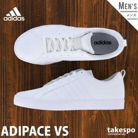 送料無料 アディダス スニーカー メンズ adidas ローカット ADIPACE VS DA9997 WHT|大きいサイズ 有 3本ライン サイドライン スポーツ おしゃれ ブランド