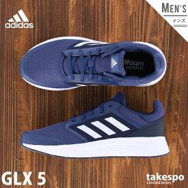 送料無料 アディダス スニーカー メンズ adidas ランニングシューズ トレーニング ジョギング GLX 5 M FW5705 NVY|大きいサイズ 有 スポーツ おしゃれ ブランド