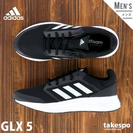 送料無料 アディダス スニーカー メンズ adidas ランニングシューズ トレーニング ジョギング GLX 5 M FW5717 BKW|大きいサイズ 有 スポーツ おしゃれ ブランド
