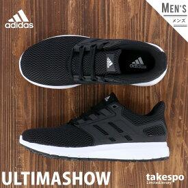 送料無料 新作 アディダス スニーカー メンズ adidas ランニング ジョギング トレーニング シューズ ULTIMASHOW M FX3624 BKW|大きいサイズ 有 スポーツ おしゃれ ブランド