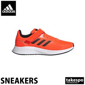 SALE セール アディダス スニーカー ジュニア adidas ランニング ジョギング 運動会 ローカット コアファイト H01404 RED|男 女の子 キッズ 3本ライン サイドライン スポーツ おしゃれ ブランド