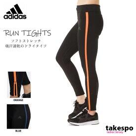 0da31461b6935c 新作 アディダス タイツ 下 レディース adidas レギンス スパッツ ランニング ジョギング マラソン ウェア ロング RESPONSE|スポーツ